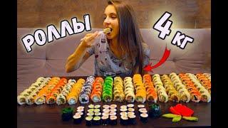 Готовлю ГОРУ РОЛЛОВ ДОМА, 4 КГ/как приготовить суши роллы в домашних условиях пошагово