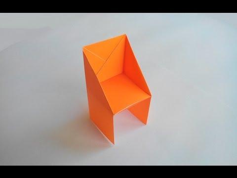 Простой стул оригами, Simple origami chair
