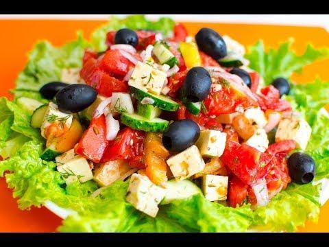 Как приготовить греческий салат пошаговый рецепт