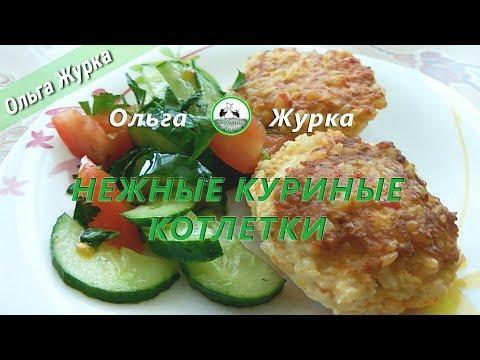 пышные куриные котлеты пошагово. приготовить куриные котлеты из филе. куриные котлеты с рисом рецепт