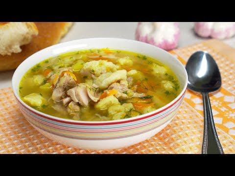 Куриный суп с клецками. Быстро и просто. Рецепт от Всегда Вкусно!