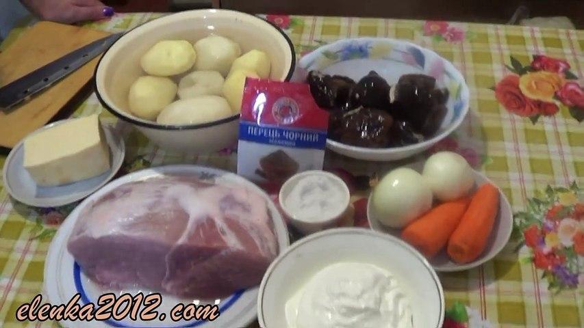 Жаркое из свинины с картошкой в духовке, рецепт в горшочке