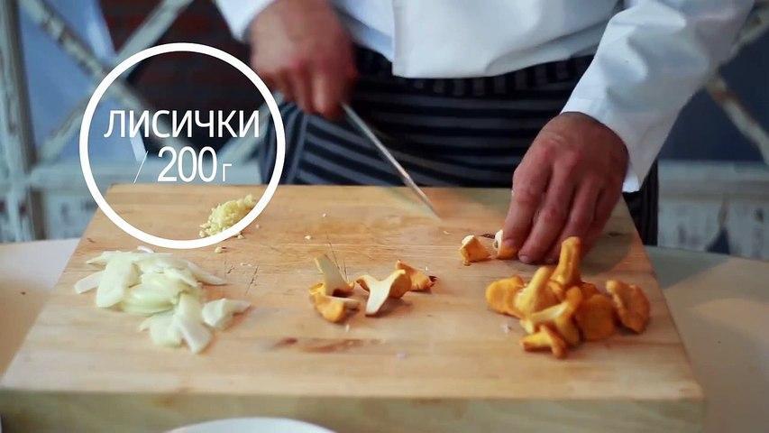 Грибная запеканка с сыром грюйер - видео рецепты [Patee. Рецепты]