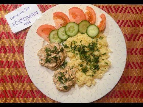 Рубленые куриные котлеты на пару в мультиварке: рецепт от Foodman.club