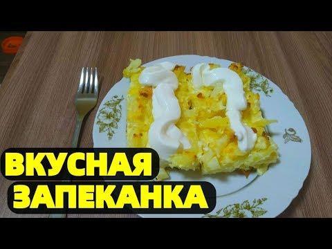 Рецепт творожной запеканки с макаронами в духовке Бомба !