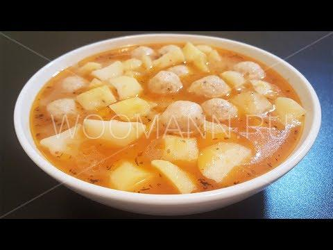 Фрикадельки в томатном соусе на сковороде. {Турецкие рецепты}