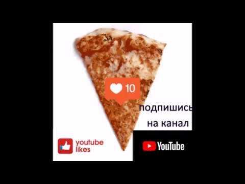 Любимый рецепт пиццы. ОЧЕНЬ ВКУСНАЯ ПИЦЦА. легкий рецепт пиццы
