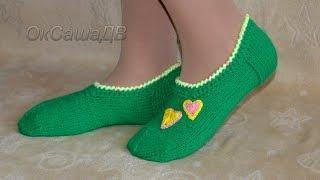 Тапочки - следки спицами (без швов). Knitted slippers (without seams).