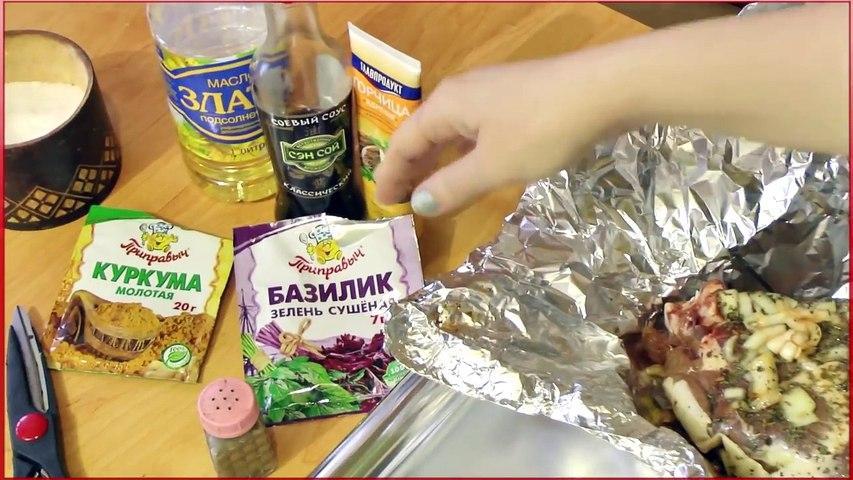 Индейка запеченная в духовке: видео-рецепт Куриные бёдра, запечённые в фольге. Просто и вкусно