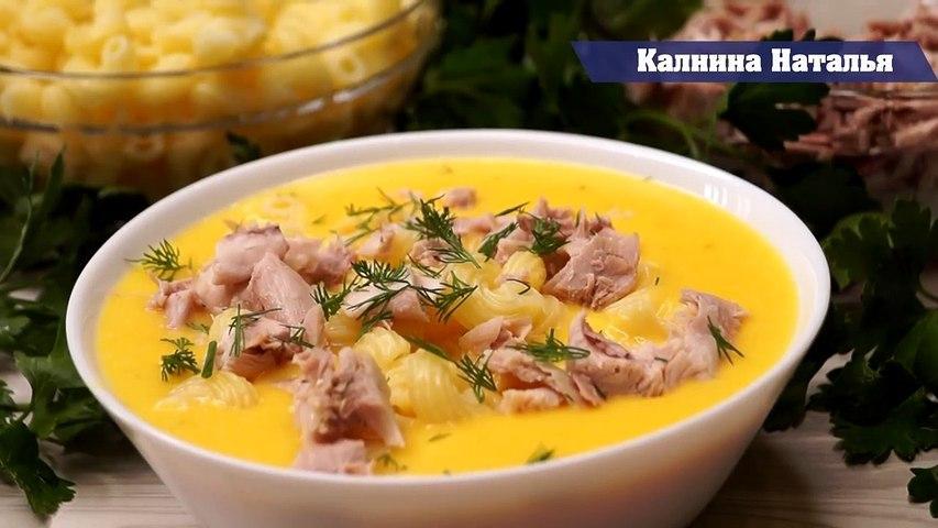 Потрясающий Суп для взрослых и детей!