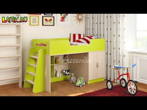 """Детская мебель - кровать чердак Легенда 2.1. Интернет-магазин """"Лайтик"""""""