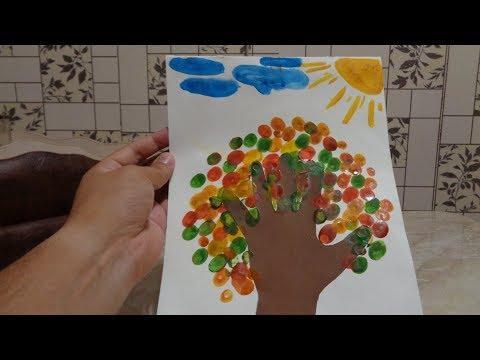 """Рисунок на тему """"Осень""""."""