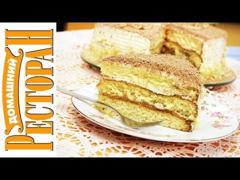 Торт «Рига» - Kulinar24TV