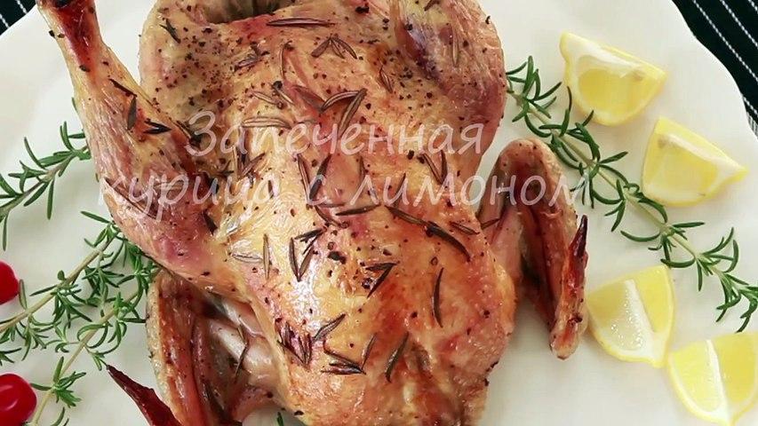 Курица в духовке- быстро, просто, вкусно, весело!