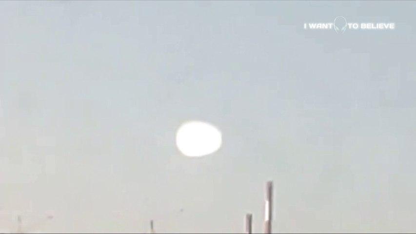 Это не Солнце, вряд ли Луна, но, что тогда?