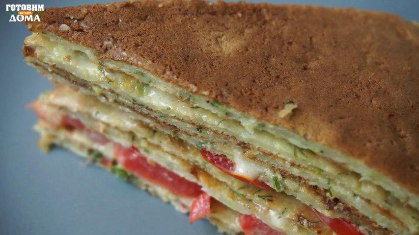 Закусочный кабачковый торт самый вкусный торт из кабачков