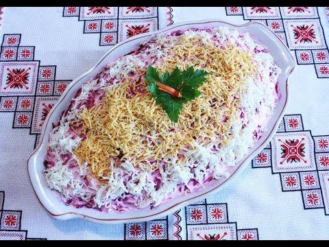 Селедка под шубой рецепт Салат шуба просто и быстро Оселедець під шубою сёледка под шубой рецепты
