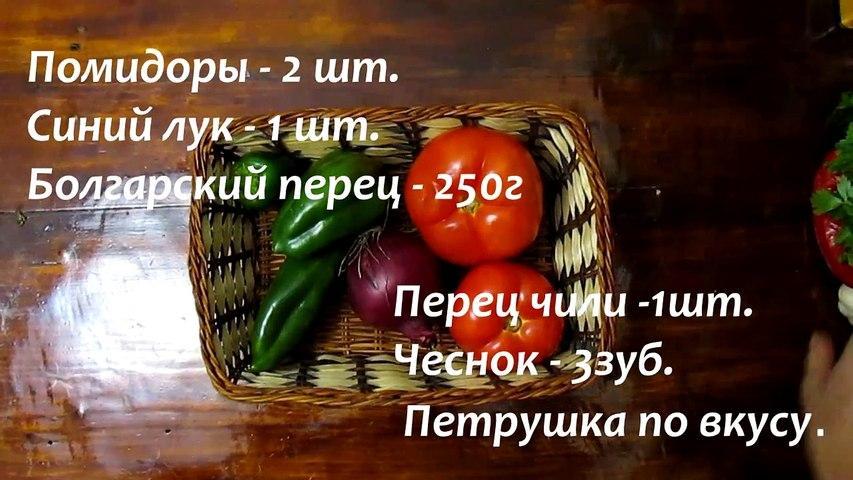минтай в духовке #Рецепты SMARTKoK
