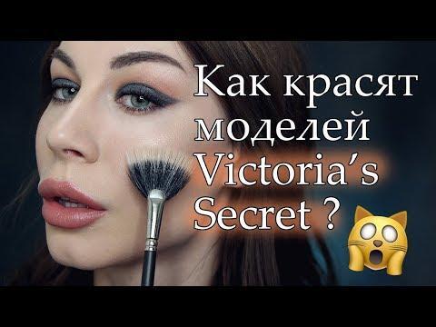 Макияж ПОШАГОВО | Вечерний макияж | Макияж в клуб