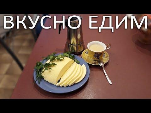 Как приготовить сыр в домашних условиях? Рецепт пошагово - Адыгейский сыр!