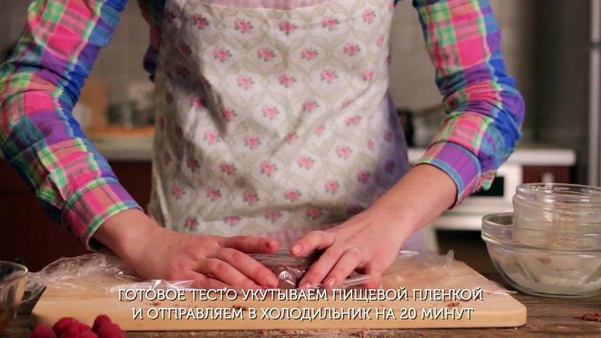 Шоколадный тарт с малиной, голубикой и орехами - видео рецепты [Patee. Рецепты]
