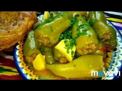 Очень вкусный фаршированный перец Долма шурпа Пошаговый #рецепт #вкусняшки #вкусняшечки #yummy #dolm