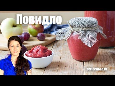 Повидло из яблок и слив БЕЗ САХАРА на зиму | Добрые рецепты